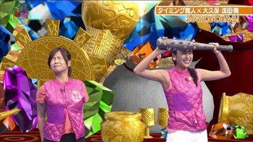 浅田舞のTVで起きたハプニングエロ画像まとめたったwww 58枚 No.35