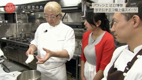 浅田舞のTVで起きたハプニングエロ画像まとめたったwww 58枚 No.36