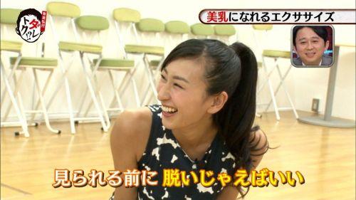 浅田舞のTVで起きたハプニングエロ画像まとめたったwww 58枚 No.37