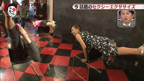 浅田舞のTVで起きたハプニングエロ画像まとめたったwww 58枚 No.39