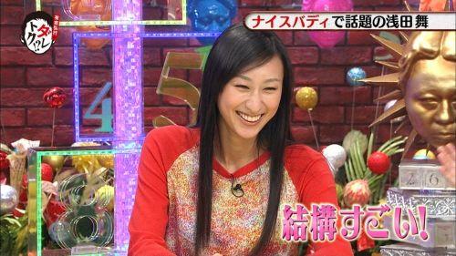 浅田舞のTVで起きたハプニングエロ画像まとめたったwww 58枚 No.40