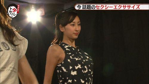 浅田舞のTVで起きたハプニングエロ画像まとめたったwww 58枚 No.41