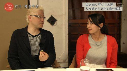 浅田舞のTVで起きたハプニングエロ画像まとめたったwww 58枚 No.47