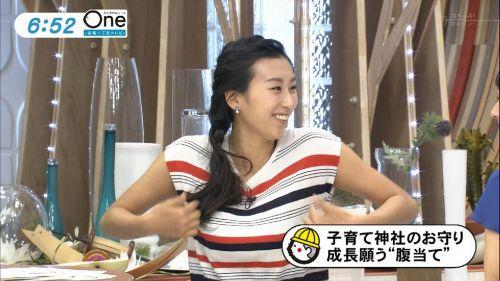 浅田舞のTVで起きたハプニングエロ画像まとめたったwww 58枚 No.48