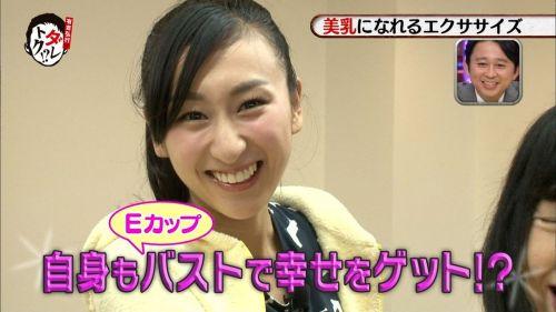 浅田舞のTVで起きたハプニングエロ画像まとめたったwww 58枚 No.50