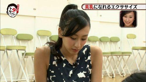 浅田舞のTVで起きたハプニングエロ画像まとめたったwww 58枚 No.52