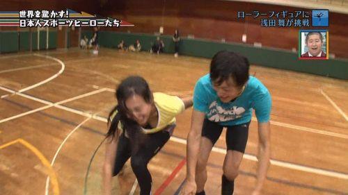 浅田舞のTVで起きたハプニングエロ画像まとめたったwww 58枚 No.54