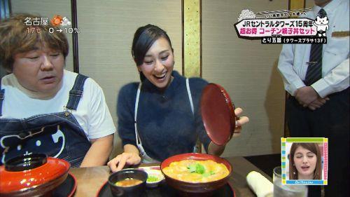 浅田舞のTVで起きたハプニングエロ画像まとめたったwww 58枚 No.55