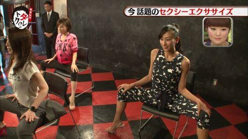 浅田舞のTVで起きたハプニングエロ画像まとめたったwww 58枚 No.56
