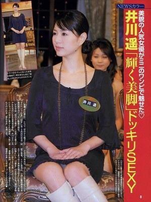 芸能人や女子アナのデルターゾーンパンチラ画像がエロ過ぎwww 32枚 No.4