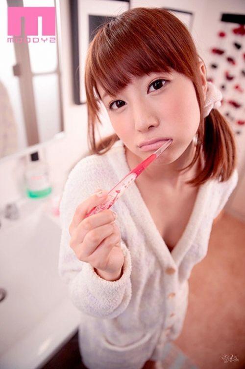 初川みなみ(はつかわみなみ) 156cm童顔で現役女子大生のエロ画像 215枚 No.124