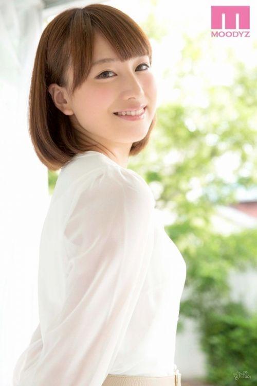 初川みなみ(はつかわみなみ) 156cm童顔で現役女子大生のエロ画像 215枚 No.157