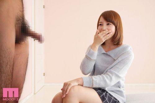初川みなみ(はつかわみなみ) 156cm童顔で現役女子大生のエロ画像 215枚 No.177