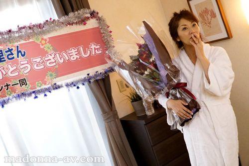 翔田千里(しょうだちさと)48歳の巨乳レジェンド美熟女AV女優エロ画像 105枚 No.6