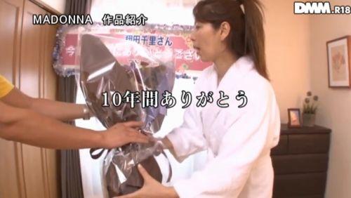 翔田千里(しょうだちさと)48歳の巨乳レジェンド美熟女AV女優エロ画像 105枚 No.66