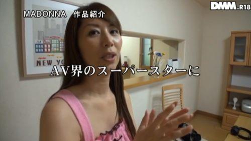 翔田千里(しょうだちさと)48歳の巨乳レジェンド美熟女AV女優エロ画像 105枚 No.67