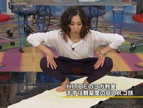 【TVキャプチャ画像】芸能人のマッサージやストレッチがエロ過ぎwww 51枚 No.18