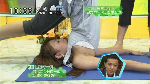 【TVキャプチャ画像】芸能人のマッサージやストレッチがエロ過ぎwww 51枚 No.50