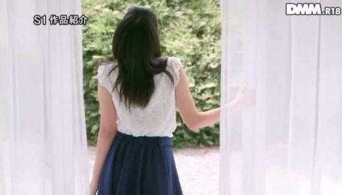 小野寺梨紗(おのでらりさ)美形で清楚なお嬢様系AV女優のエロ画像 207枚 No.145
