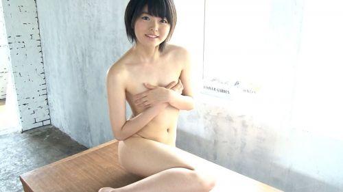鮎川柚姫(あゆかわゆずき)お嬢様系美少女で美尻なAV女優のエロ画像 112枚 No.75