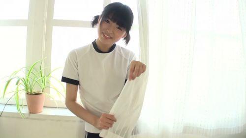 鮎川柚姫(あゆかわゆずき)お嬢様系美少女で美尻なAV女優のエロ画像 112枚 No.86