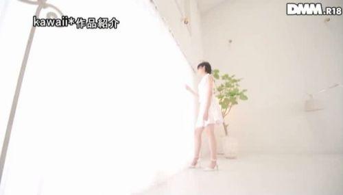 鮎川柚姫(あゆかわゆずき)お嬢様系美少女で美尻なAV女優のエロ画像 112枚 No.99