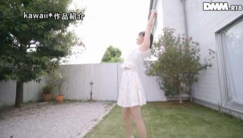 鮎川柚姫(あゆかわゆずき)お嬢様系美少女で美尻なAV女優のエロ画像 112枚 No.100