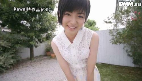鮎川柚姫(あゆかわゆずき)お嬢様系美少女で美尻なAV女優のエロ画像 112枚 No.102