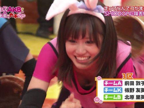 アイドル・女子アナが前屈みで胸チラしたお宝芸能画像まとめ 36枚 No.1
