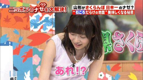アイドル・女子アナが前屈みで胸チラしたお宝芸能画像まとめ 36枚 No.9