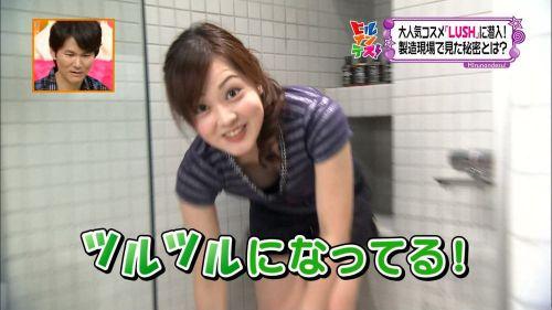 アイドル・女子アナが前屈みで胸チラしたお宝芸能画像まとめ 36枚 No.13