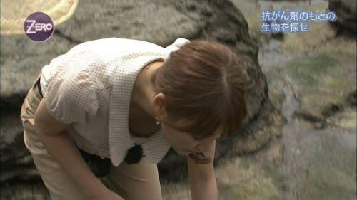 アイドル・女子アナが前屈みで胸チラしたお宝芸能画像まとめ 36枚 No.14