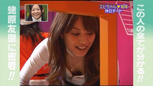 アイドル・女子アナが前屈みで胸チラしたお宝芸能画像まとめ 36枚 No.18