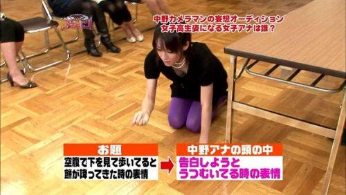 アイドル・女子アナが前屈みで胸チラしたお宝芸能画像まとめ 36枚 No.22