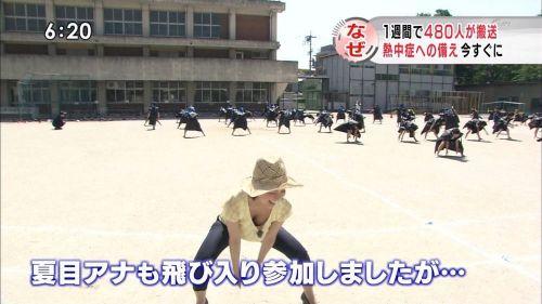 アイドル・女子アナが前屈みで胸チラしたお宝芸能画像まとめ 36枚 No.26