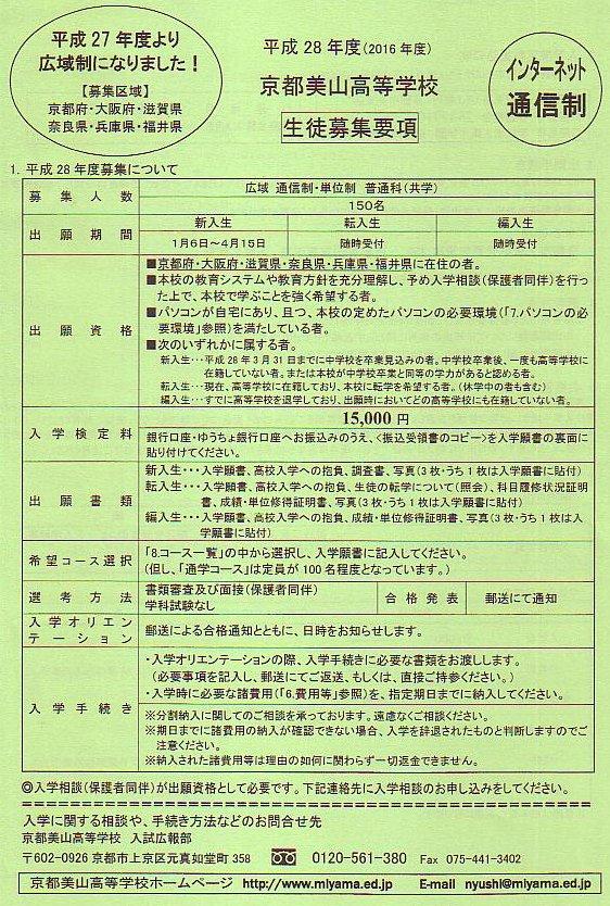 miyabu003.jpg