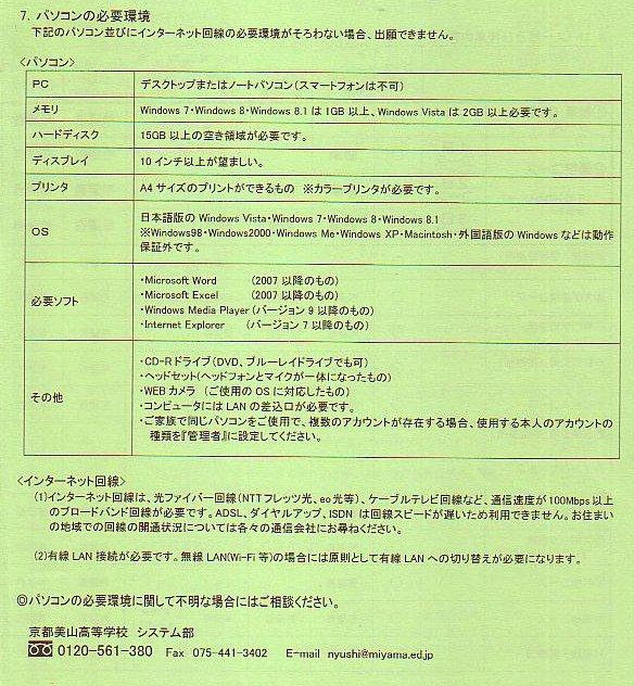 miyabu005.jpg