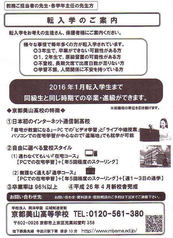 miyabu007.jpg