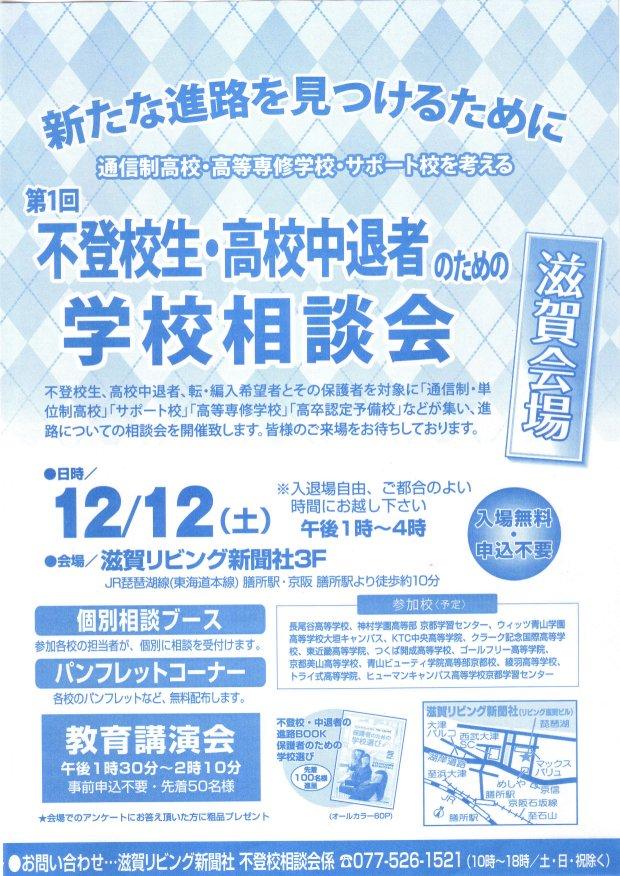 miyabu007777.jpg