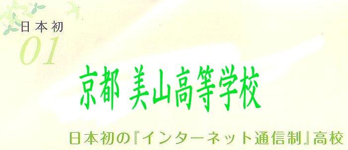 miyabu014.jpg