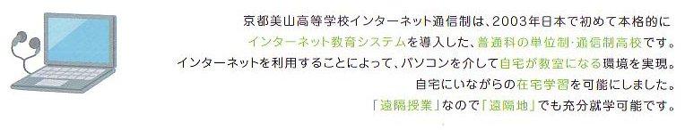 miyabu016.jpg