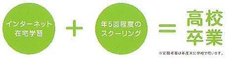 miyabu017.jpg