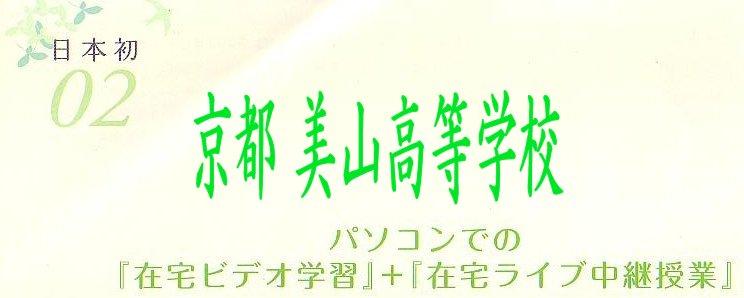 miyabu020.jpg