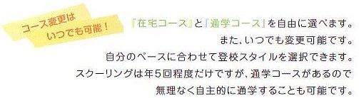 miyabu028.jpg