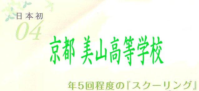 miyabu031.jpg