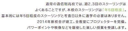 miyabu032.jpg