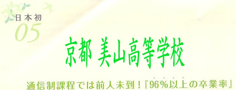 miyabu033.jpg