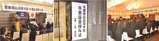 miyabu036.jpg