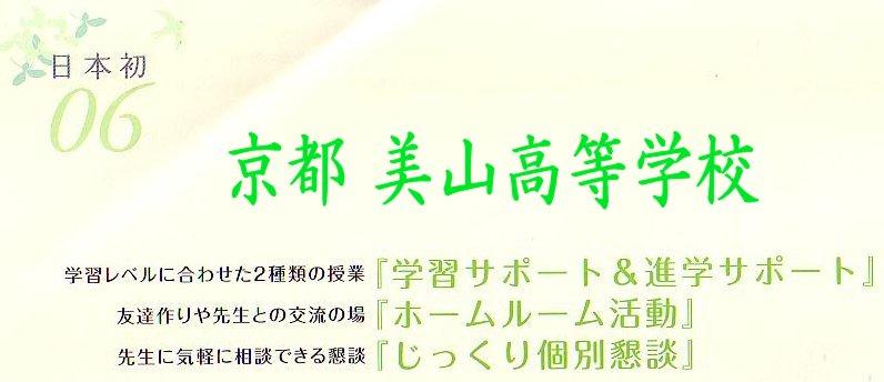 miyabu038.jpg