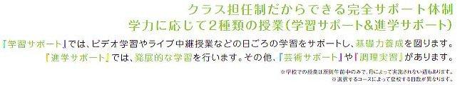 miyabu040.jpg